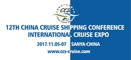 12th China Cruise Shipping Conference